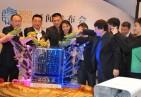 创新中国2012启动仪式