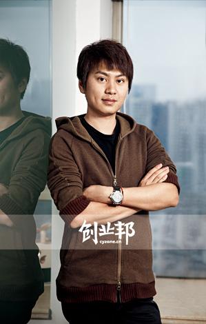 林雅志:在日本赚得千万的中国小子