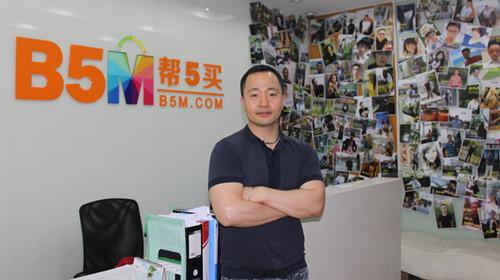 一位韩国人怎么在中国做电子商务?