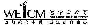 分豆教育-慧学云教育