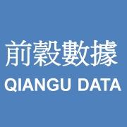 深圳前谷数据有限公司