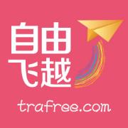 Trafree自由飞越