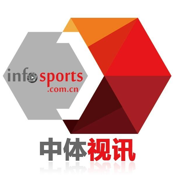 中体视讯infosports