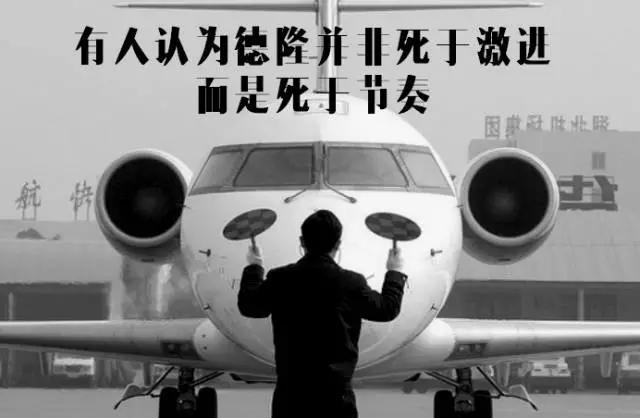 """吴晓波:乐视标榜的""""生态化反""""成了贾跃亭给自己出的难题"""