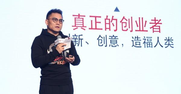 洪泰基金盛希泰:创业,能赚钱的才是硬道理!