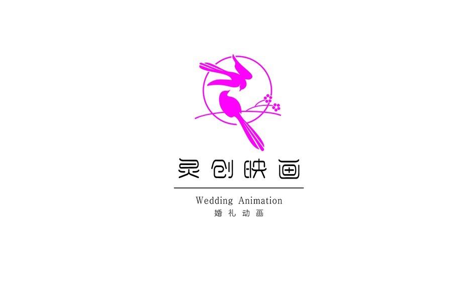 """山西灵创映画文化传媒有限公司成立于2013年,是一家专业的动漫创意设计与制作公司。主要经营方向有两个:原创动漫IP研发和商业动漫项目制作。我们现阶段主要经营的原创动漫IP叫做""""碧云桃"""",它是以水果桃子为原型而设计出的一款卡通形象,已经完成了插画、系列漫画、系列微信表情、线下衍生品的制作和微信公众平台的运营,受到各界用户的广泛好评。公司的商业动漫项目包含:系列漫画、MG演示动画、动画广告、动画宣传片、动画系列片、动画电影等。 山西灵创映画文化传媒有限公司在未来的发展道路上将秉承&ld"""