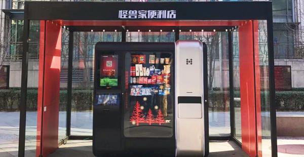 """海归学霸追随雷军进小米,5年后辞职创办""""怪兽家便利店"""",要做千万级零售入口"""