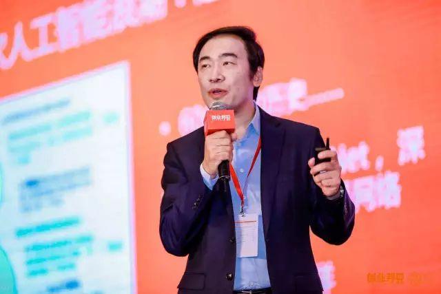 北极光创投创始人邓锋:人工智能技术重要,但应用更重要