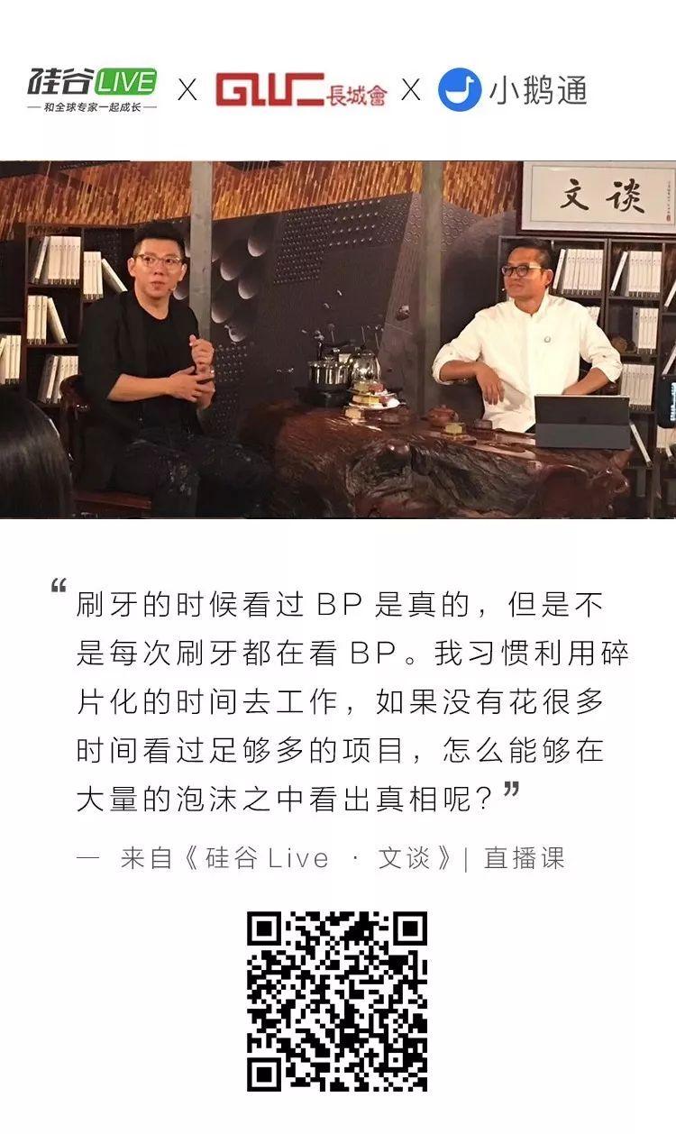 胡海泉:我推荐你和MC天佑聊聊天   文谈