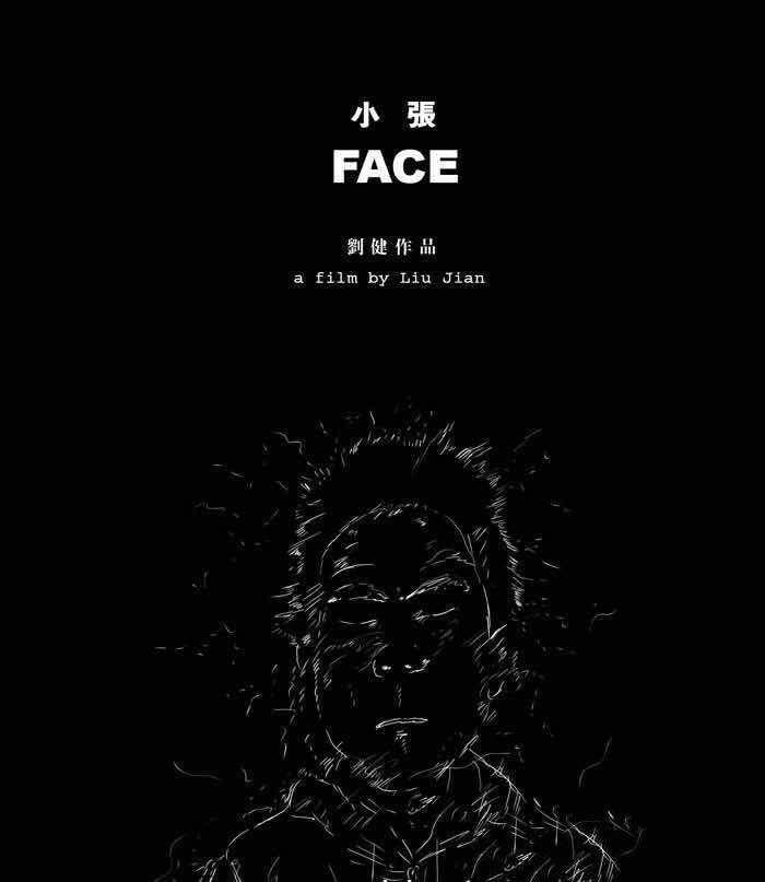 从《刺痛我》到《好极了》:刘健导演的思考与转变