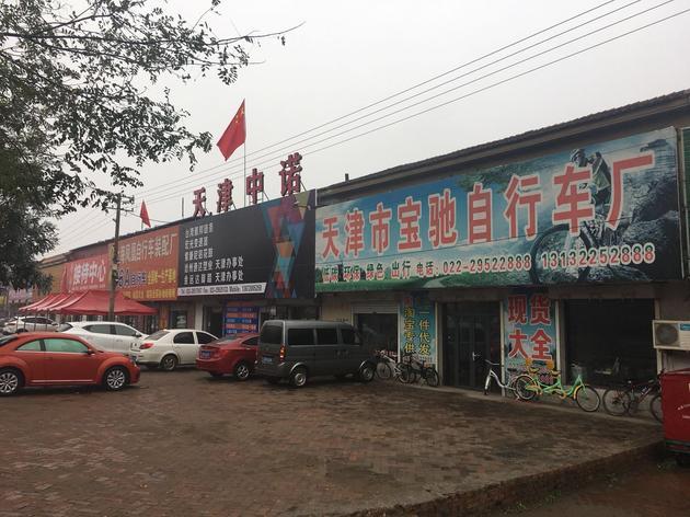 """""""自行车首镇""""小厂故事:快钱之后,断了财路"""
