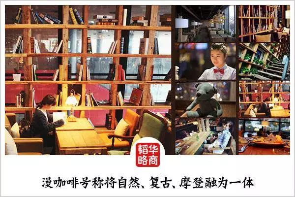 扬言在华开店5000家却自杀,一位韩国老板牵出更多餐饮店的死亡