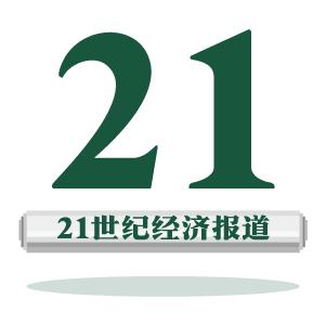 """2017年IPO融资""""芳华"""": 421只新股史上最多,平均募资创13年新低"""