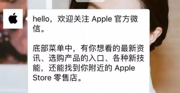iPhone曝新漏洞,一条短信可致死机;华为业务造假,任正非自罚100万刷屏