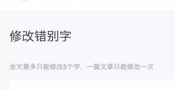 早报   快播王欣出狱后首露面,谈AI、区块链;微信公号已发文章可以修改错别字了