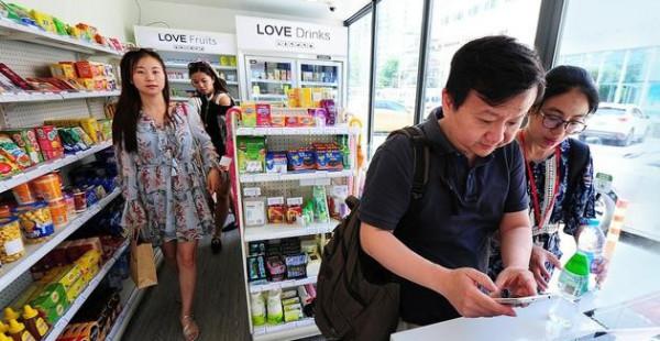 面对不断进化的无人零售,我们的个人信息安全吗?