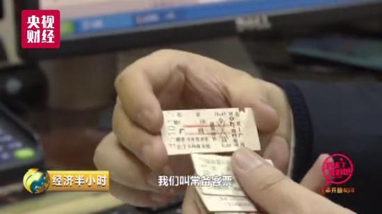 火车票务系统有多牛:每天1500亿浏览量,1秒卖票700张