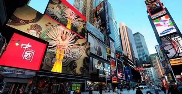 """中国品牌们""""假装在纽约"""""""