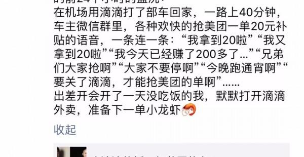 腾讯去年日赚近2亿;扎克伯格就用户信息泄露发声明认错