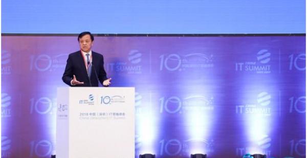 港交所李小加:科技独角兽过去为何不爱在中国上市?让独角兽回归,我们要做好牺牲的准备!