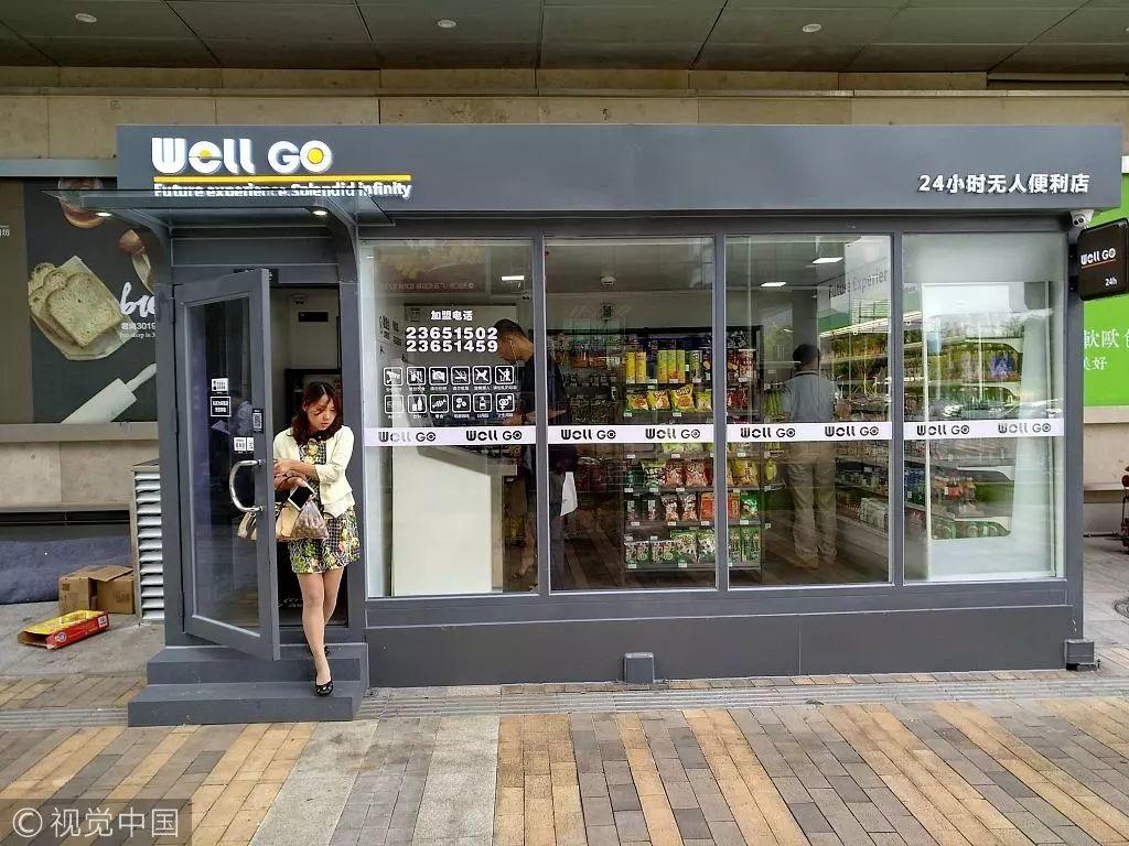 生鲜超市、新兴书店、新式茶饮……七大新业态,让消费者重回实体店!