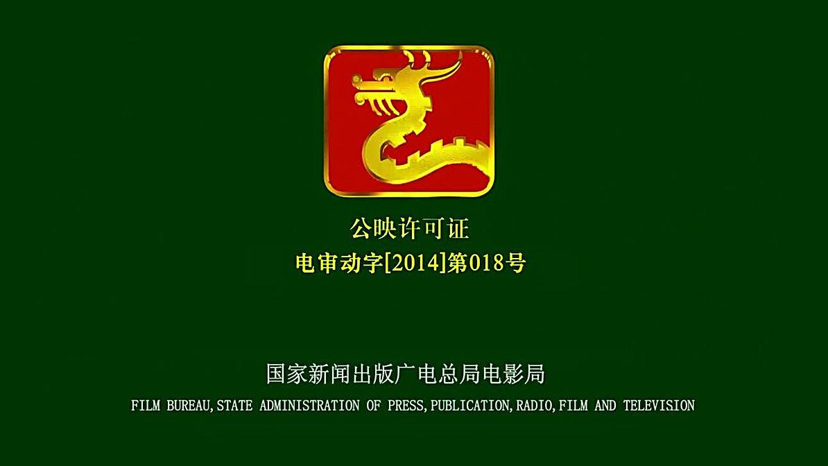 凤凰平台图片:为什么《复联3》在中国晚半个月上映?背后有一个你不知道的漫威