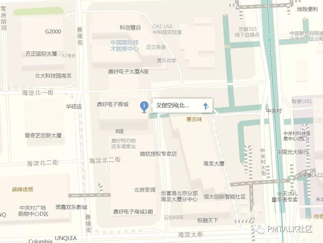 产品圈的大会|2018深圳产品增长大会5.12预热!
