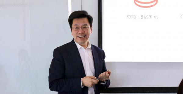 """完成5亿美元基金募集,李开复说下一步创新工场要成为真正的""""Tech VC"""""""