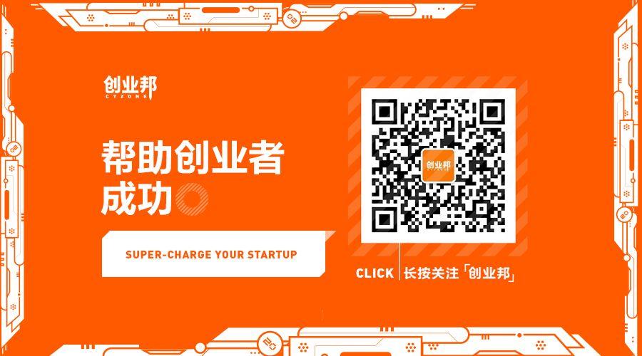 北京车展,蔚来汽车抢走了比亚迪的风光?-产品公社