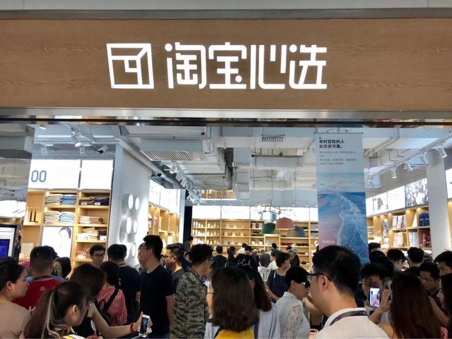 """阿里亲橙里购物中心开张,""""新零售试验田""""带来了怎样的体验?"""