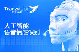 传统CRM业务叠加人工智能、区块链等创新技术