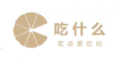 中国最大的餐饮健康点评o2o平台