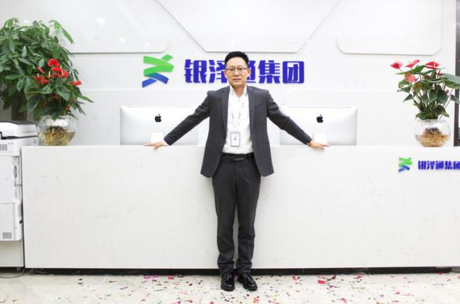 专访银泽通集团CEO张金杰:人生最高智慧是坦诚和真诚