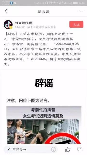 早报   拼多多紧急下架涉黄涉暴商品;摩拜北京员工坠楼身亡,尚不明具体原因警方已介入