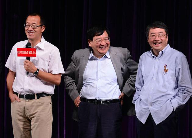 中国散伙人:从联想到新东方 合伙终局是散伙?