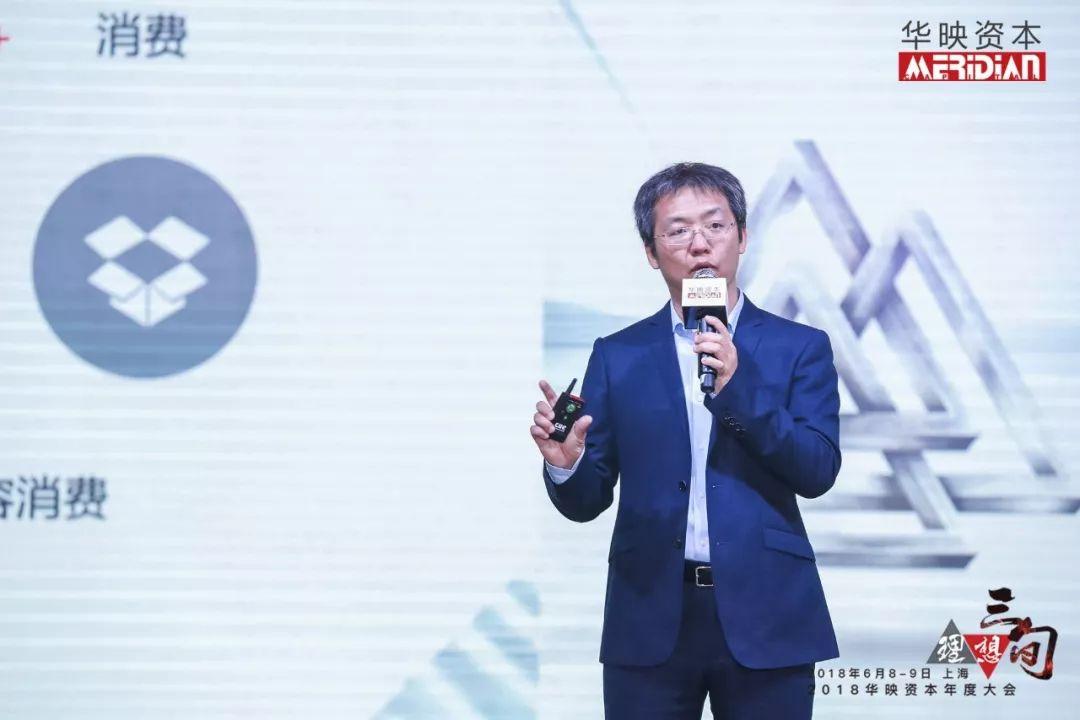 华映资本刘献民谈泛娱乐融合趋势:从心智到变现