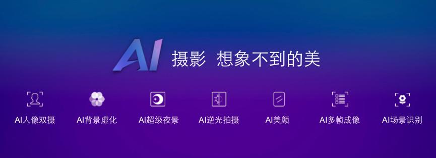 AI三摄+六键合一,汇威AI_CALL_V9正式发布
