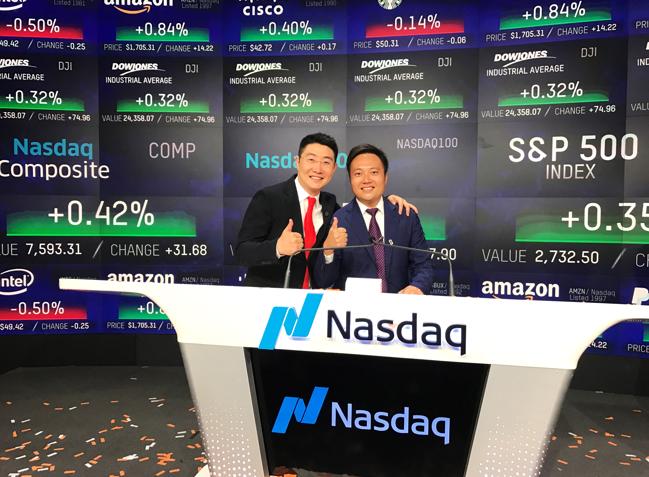 优信集团登陆纳斯达克 光大控股新经济再度斩获IPO企业