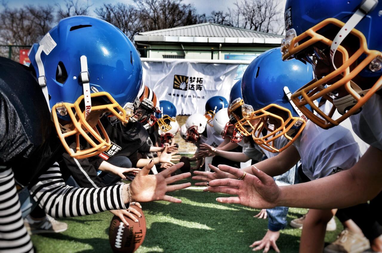 主打橄榄球等小众潮流运动,给都市青年的线下娱乐增加一个新爆款
