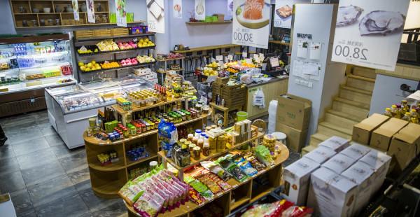 独家   小农菜场获近千万天使轮融资,针对社区场景打造优质生鲜品牌